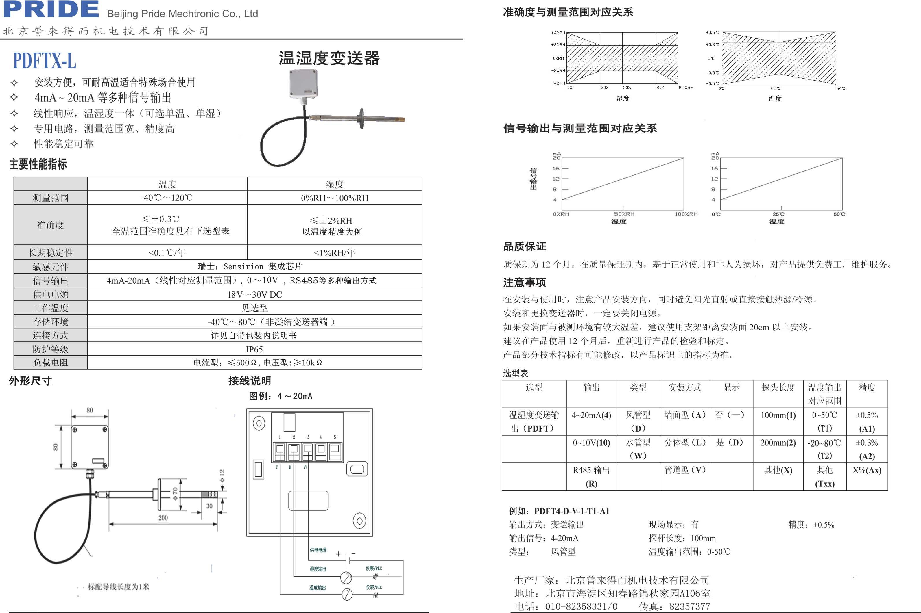 电路 电路图 电子 原理图 3185_2122